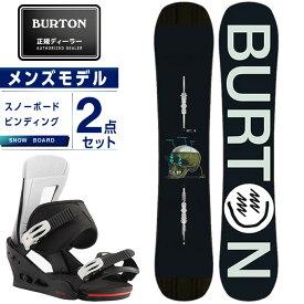 バートン BURTON スノーボード 2点セット メンズ ボード+ビンディング INSTIGATOR + FREESTYLE BK
