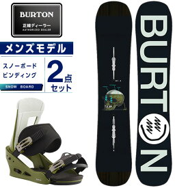 バートン BURTON スノーボード 2点セット メンズ ボード+ビンディング INSTIGATOR + FREESTYLE COGN