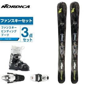 ノルディカ NORDICA ファンスキー板・金具・ブーツセット メンズ ENFORCER エンフォーサー MINI 99+TLT 10 FDT+KELIA 50