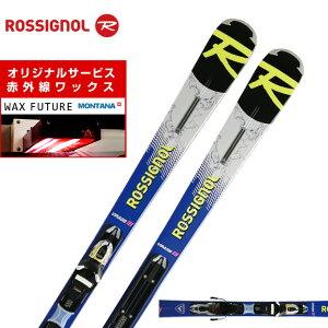ロシニョール ROSSIGNOL スキー板 オールラウンド 板・金具セット メンズ SUPER VIRAGE 3 + XPRESS11 GW スキー板+ビンディング 【wax】
