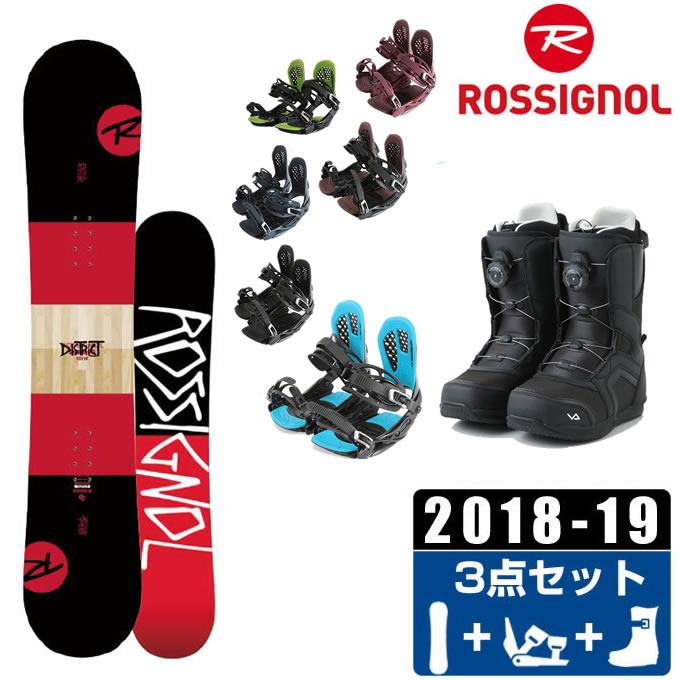 ロシニョール ROSSIGNOL スノーボード 3点セット メンズ DISTRICT + AXEL 2 + SUPERB ボード+ビンディング+ブーツ