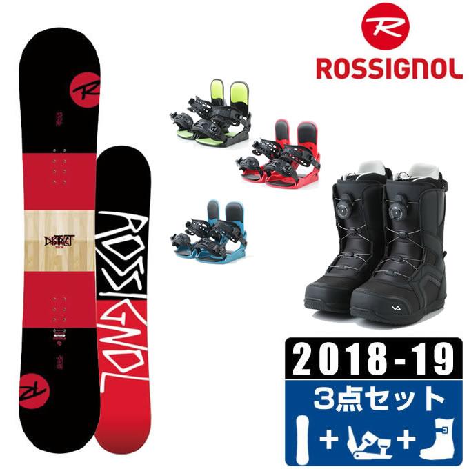 ロシニョール ROSSIGNOL スノーボード 3点セット メンズ DISTRICT + KONNECT + SUPERB ボード+ビンディング+ブーツ
