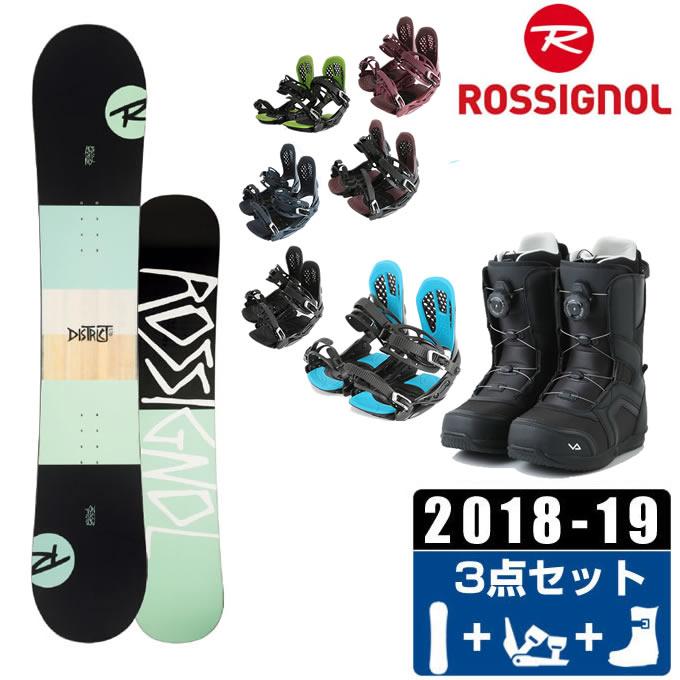 ロシニョール ROSSIGNOL スノーボード 3点セット メンズ DISTRICT LTD + AXEL 2 + SUPERB ボード+ビンディング+ブーツ