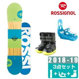 ロシニョール ROSSIGNOL スノーボード 3点セット ジュニア SCAN SMALLS + STEP KIDS + VELCRO スキャン スモールズ