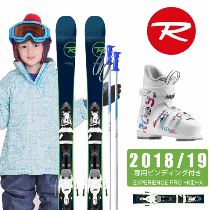 ロシニョール ROSSIGNOL ジュニア スキー4点セット EXPERIENCE PRO + KID-X + FUNGIRL J3 + SLALOM JR