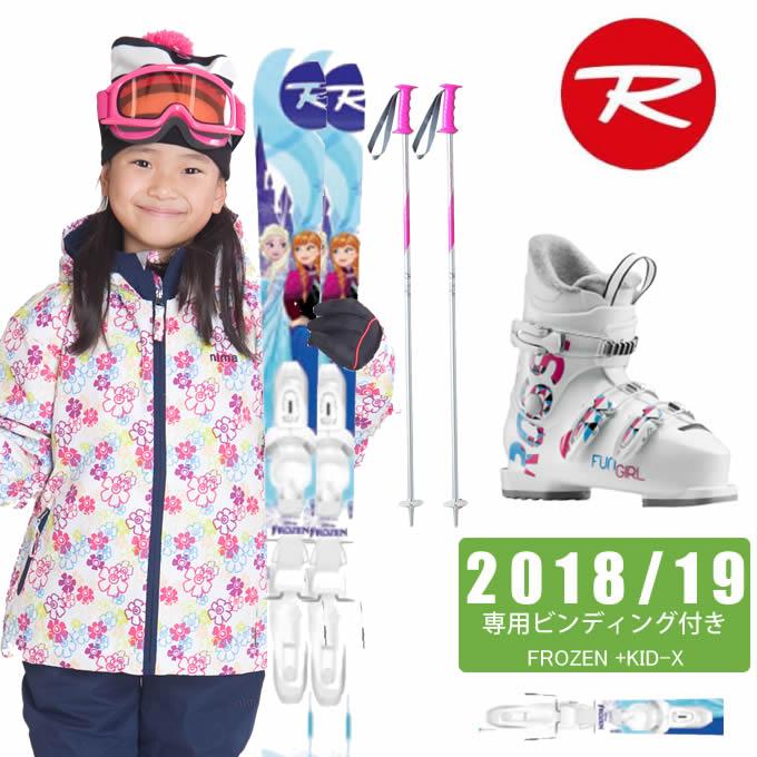 ロシニョール ROSSIGNOL ジュニア スキー4点セット FROZEN + KID-X + FUNGIRL J3 + SLALOM JR