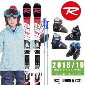 ロシニョール ROSSIGNOL ジュニア スキー4点セット HERO JR +KID + BJ-X + SLALOM JR