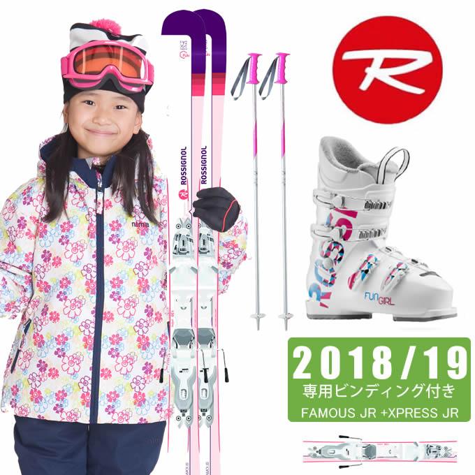 ロシニョール ROSSIGNOL ジュニア スキー4点セット HERO JR +XPRESS JR + FUN GIRL J4 + SLALOM JR