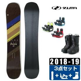 ツマ ZUMA スノーボード 3点セット メンズ JOURNEY + KONNECT + SUPERB ボード+ビンディング+ブーツ