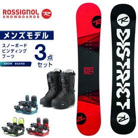 ロシニョール ROSSIGNOL スノーボード 3点セット メンズ ボード+ビンディング+ブーツ DISTRICT BLK-RED + KONNECT + SUPERB