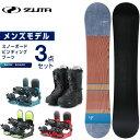 ツマ ZUMA スノーボード 3点セット メンズ ボード+ビンディング+ブーツ SLANT + KONNECT + SUPERB