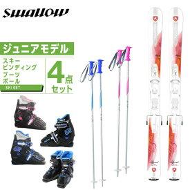 ディナスター DYNASTAR ジュニア スキー4点セット スキー板+ビンディング+ブーツ+ストック LEGEND GIRL KID-X +BJ-X +SLALOM JR