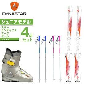 ディナスター DYNASTAR ジュニア スキー4点セット ジュニア スキー板+ビンディング+ブーツ+ストック LEGEND GIRL