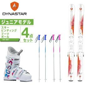 ディナスター DYNASTAR ジュニア スキー4点セット スキー板+ビンディング+ブーツ+ストック LEGEND GIRL KID-X +FUNGIRL J4 +SLALOM JR