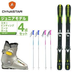 ディナスター DYNASTAR ジュニア スキー4点セット ジュニア スキー板+ビンディング+ブーツ+ストック LEGEND TEAM