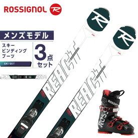 ロシニョール ROSSIGNOL スキー板 オールラウンド 3点セット メンズ REACT R2 +XPRESS 10 GW+EVO 70 スキー板+ビンディング+ブーツ