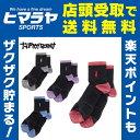 スリーポイント ThreePointバスケットボール ショートソックス メンズ レディースサーキュレーションショートTP570407…
