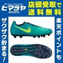 【クリアランス】 ナイキ NIKEサッカースパイク メンズマジスタ オンダ II HG-E844418-375
