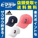 アディダス adidas ゴルフ キャップ レディース SP コットンツイルキャップ AWV34