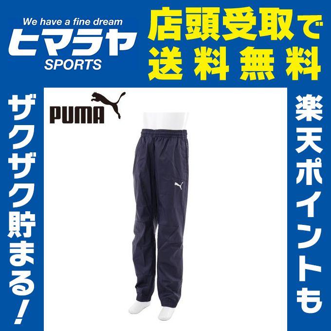 プーマ PUMA サッカー ウインドブレーカーパンツ ジュニア TTE PRO ピステパンツ 654814-03Z