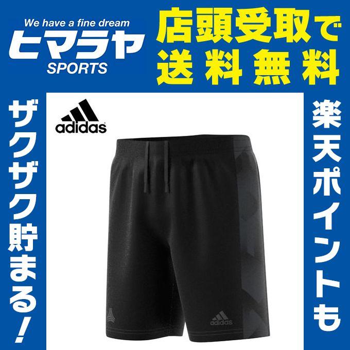 アディダス adidasサッカーウェア ジュニア KIDS RENGIトレーニングショーツBVW98 BK3742