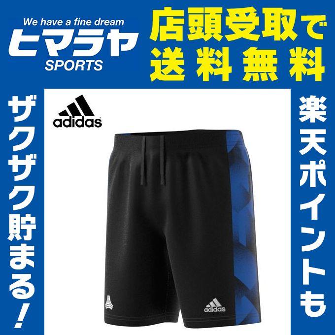 アディダス adidasサッカーウェア ジュニア KIDS RENGIトレーニングショーツBVW98 AZ9725