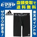 アディダス adidas サッカーウェア メンズ インナー テックフィット BASE ショートタイツ BCI85 AJ5037