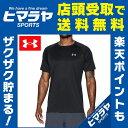 アンダーアーマー UNDER ARMOUR Tシャツ 半袖 メンズ ヒートギアランTシャツ ランニング Tシャツ MEN 1289681-001