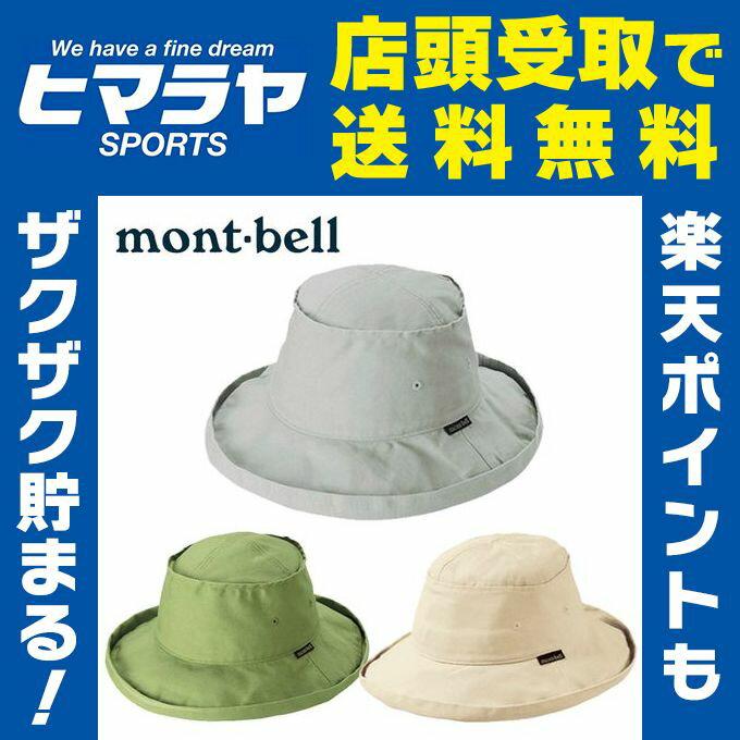 モンベル mont bellコットンデザートハット2108106
