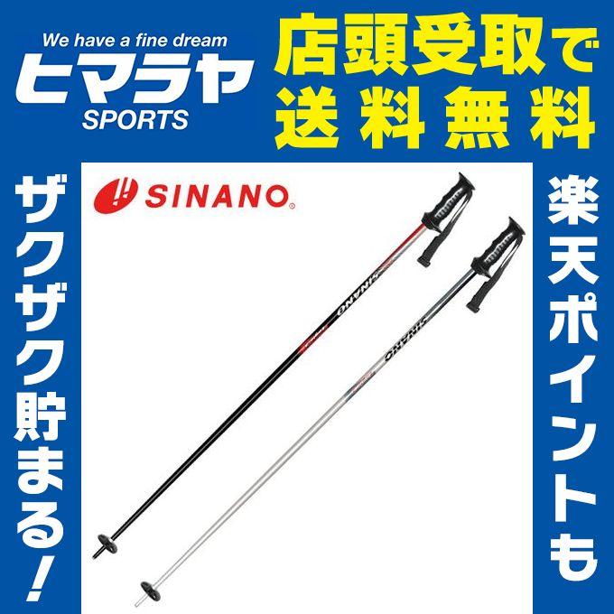 シナノ SINANOEAGLE 2スキー ストック セットポール2016年