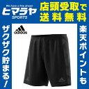 アディダス サッカーウェア ゲームパンツ メンズ RENGI トレーニングショーツ BVX02 BK3738 adidas