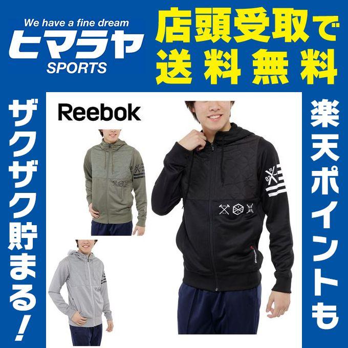 リーボック Reebokスウェットジャケット メンズワンシリーズ Wハイブリッドスウエット フルジップパーカーLNT30
