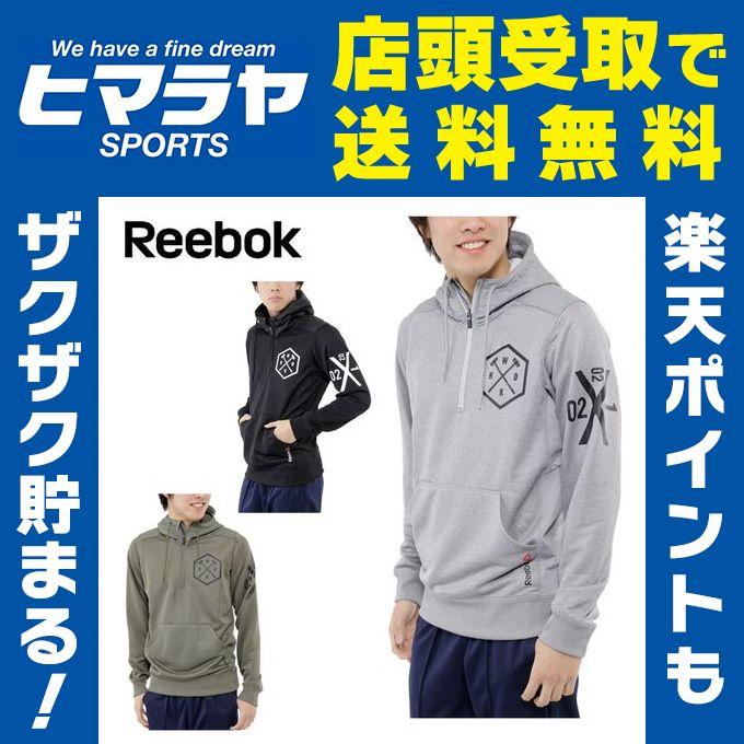 リーボック Reebokウォームアップジャケット メンズOSWハイブリッドフードHZスウェットLNT31