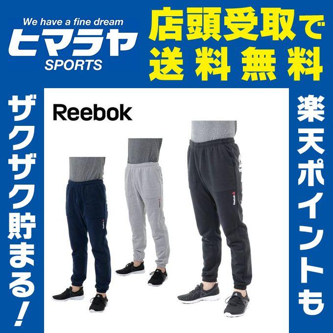 リーボック Reebok ウォームアップ メンズ ワンシリーズ ムービングハイブリッドスウェット パンツ LNT29