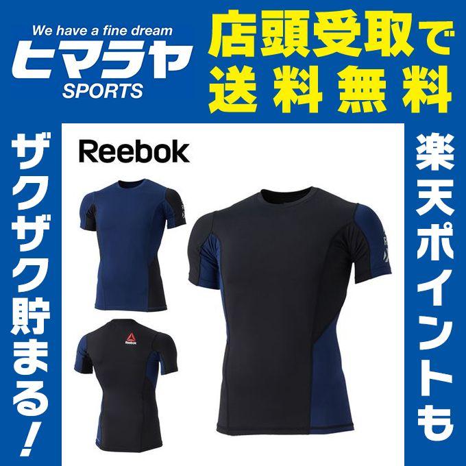 リーボック Reebok 半袖機能インナー メンズ ワンシリーズ LT Comp ショートスリーブTシャツ LNT35