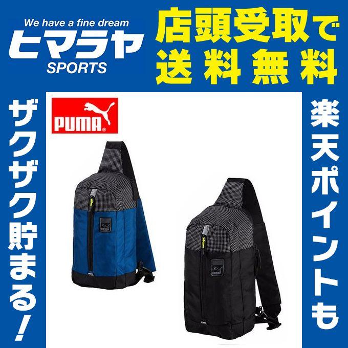 プーマ PUMA ワンショルダーバッグ アーバン トレーニング X-バックパック 74570