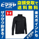 アンダーアーマー トレーニングウェア ジュニア ペナントウォームアップジャケット トレーニング ジャケット BOYS 1281069-001 UNDERARMO...