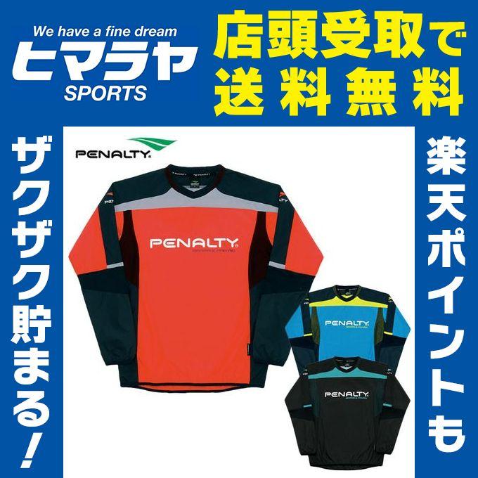 ペナルティー Penalty サッカー ウインドブレーカージャケット ストレッチピステジャケットPO7450
