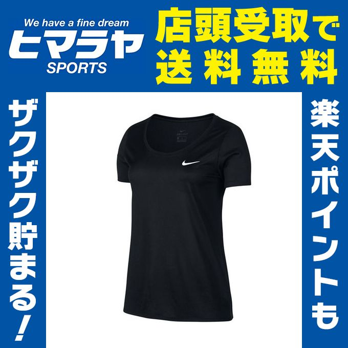 ナイキ Tシャツ 半袖 レディース F ドライ トレーニング Tシャツ 903113-010 NIKE
