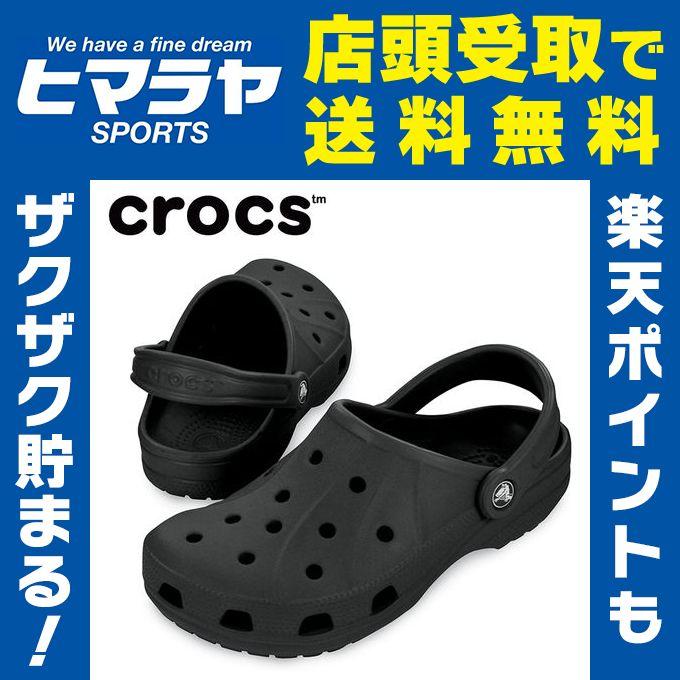 クロックス crocs サンダル メンズ レディース Feat フィート 11713-001