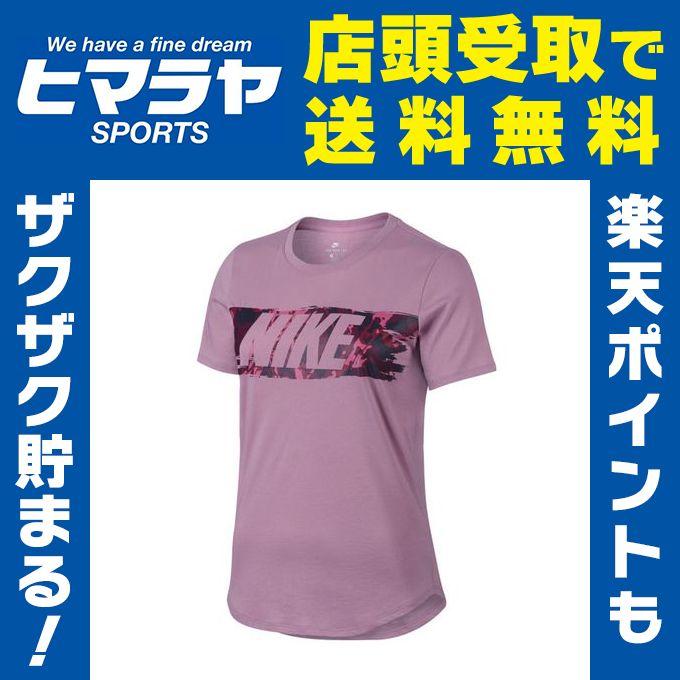 ナイキ Tシャツ 半袖 レディース プリントクルーTシャツ 848990-565 NIKE