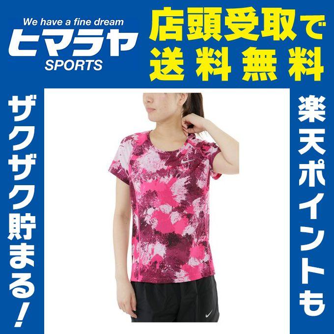 ナイキ ランニング 半袖Tシャツ レディース DRI-FIT マイラー プリンテッド クルー トップ 847999-665 NIKE