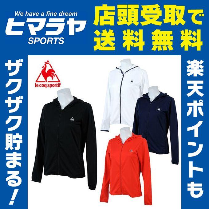 ルコック le coq sportif ウォームアップ ジャージ パーカー レディース 長袖UVシャツジャケット QB-515363