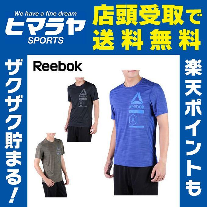 リーボック Reebok 機能Tシャツ 半袖 メンズ ワンシリーズ アクティブチル グラフィック ショートスリーブTシャツ ECE74