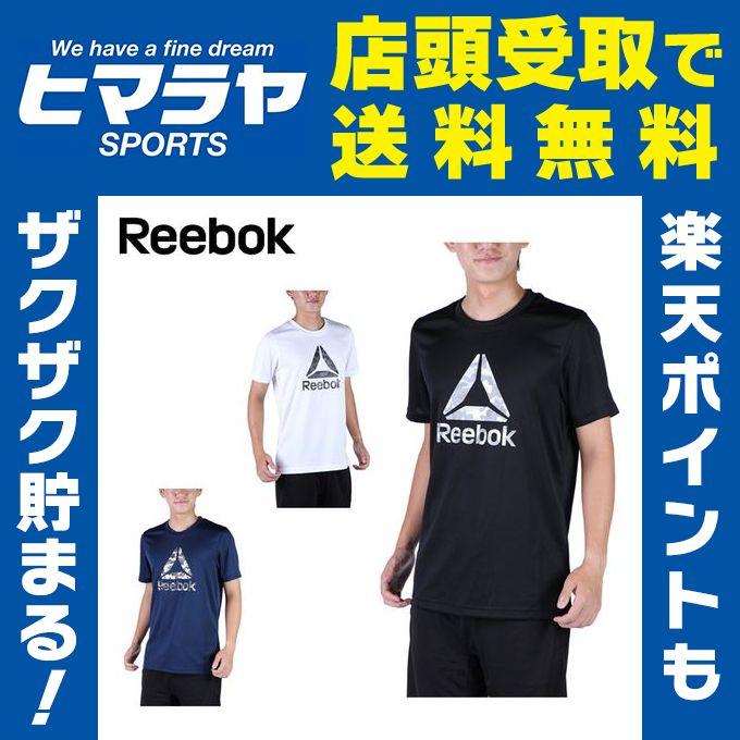 リーボック Reebok 機能Tシャツ 半袖 メンズ ワンシリーズ ME グラフィック ショートスリーブTシャツ DRJ58