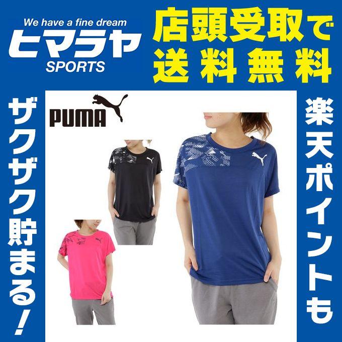 プーマ PUMA Tシャツ 半袖 レディース アーバンスポーツグラフィックTシャツ 594494