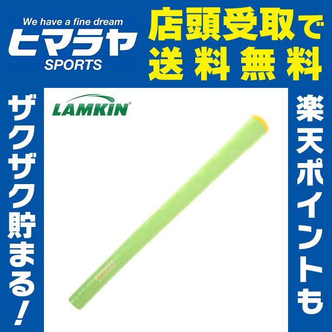 ラムキン LAMKINMW L クラブ用グリップMW L560Rゴルフグリップ レディース