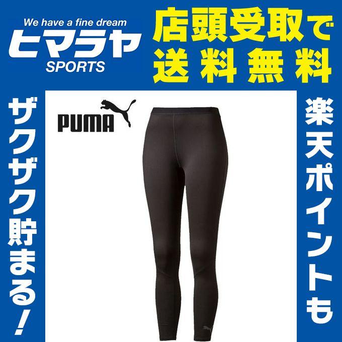 プーマ PUMA 機能インナー メンズ LITE COMPRESSION ロングタイツ 513187