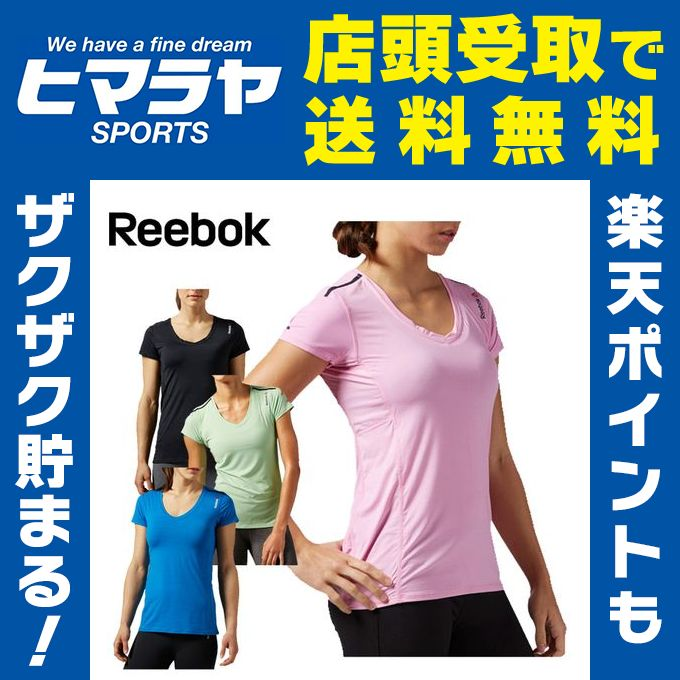 リーボック Reebok Tシャツ 半袖 レディース ワンシリーズ ACTIVCHILL VネックショートスリーブTシャツ AQE54