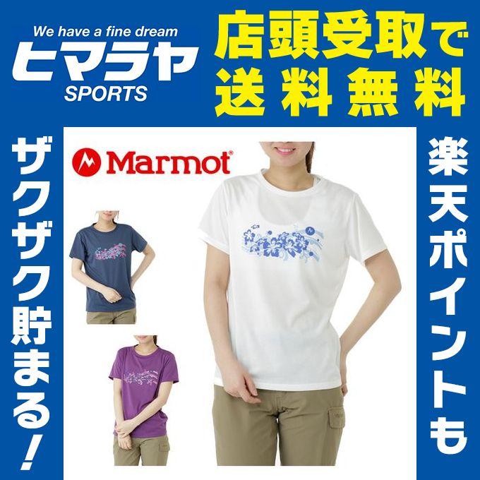 マーモット(Marmot) アウトドア Tシャツ 半袖 レディース MOT-S2305WM
